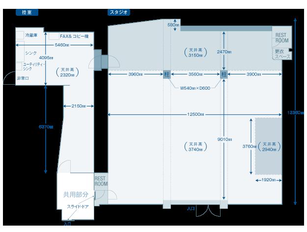 護国寺スタジオ 平面図